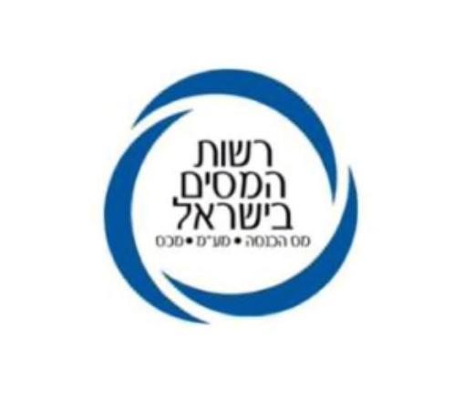 מס הכנסה תל אביב