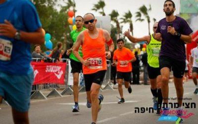 סקירת מרוץ חיפה, 6.11.2015
